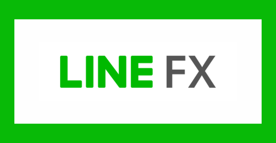 LINE FXのやり方、最新キャンペーンから口座開設方法までを解説